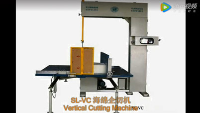 SL-VC sponge-cutting machine